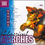 Classical Marches