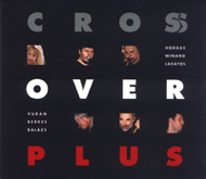 Class Jazz Band: Cross Over Plus