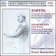 Bartók Béla: Concerto - Muszorgszkij: Egy kiállítás képei