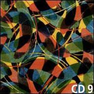 Donaueschinger Musiktage 75 Jahre, CD 9