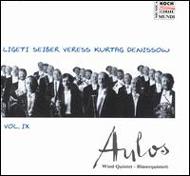 Ligeti / Seiber / Veress / Kurtág / Denissow - Aulos Wind Quintet, Vol. 9