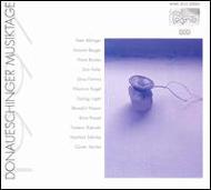 Donaueschinger Musiktage 1997