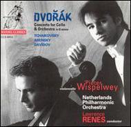 Dvořák, Antonín: Concerto for Cello & Orchestra - Csajkovszkij / Arensky / Davidov