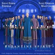 Byzantine Spirit