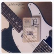 Juhász Gábor: 1978
