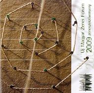 Új Magyar Zenei Fórum 2009 zeneszerzőverseny