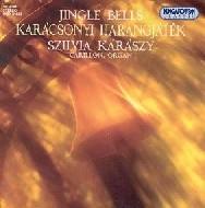 Jingle Bells - Karácsonyi harangjáték