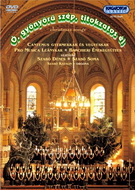 Ó, gyönyörű szép, titokzatos éj - Karácsonyi dalok