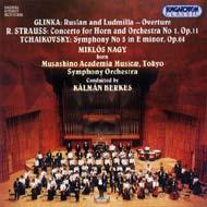 Glinka, Mihail Ivanovics: Ruszlán és Ludmilla<br>R.Strauss: Kürtverseny No. 1, Op. 11<br>Csajkovszkij: V. e-moll szimfónia, Op. 64