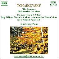 Csajkovszkij, Pjotr Iljics: Évszakok, Op. 37b / Chanson triste
