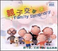Family Symphony