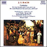 Bach, J.S.: Cantatas BWV 80 and BWV 147